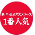 http://mokuchi.com/wp-content/uploads/2016/04/e022bc133b4cf09c2b6930d87bd5b58e-2.jpg
